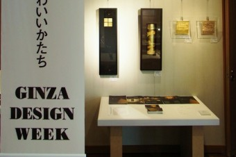 DESIGN TIDE TOKYO 2011 in 銀座三越(11月1日~8日)高岡 愛の作品を展示・販売致します。