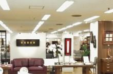 東急百貨店・渋谷本店(終了)