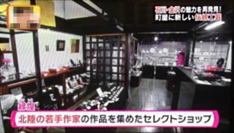 朝日放送 『キャスト』(2015/2/23放送)