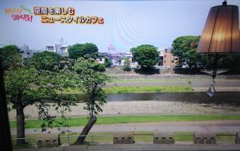 石川テレビ「リフレッシュ」(2015年8月25日放送)