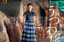 『婦人画報(ハースト婦人画報社)2019年9月号』掲載