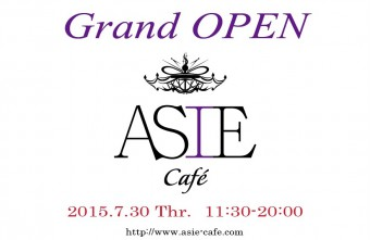 【グランドオープン】ASIE Café(アジー カフェ)