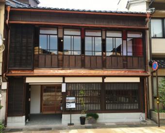 東山2号店オープン 『波結(はゆわ)』
